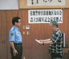 寺田会長(右)が目録を贈呈
