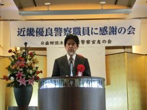 大阪副本部長